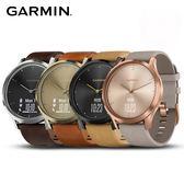 詢價優惠~GARMIN vivomove HR 典雅款 指針智慧手錶  敲敲系列