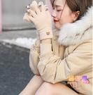 手套 手套女士秋冬季觸屏加絨保暖仿貂絨可愛學生手套騎車冬天加厚防寒  喜樂屋