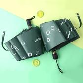 雨傘女折疊韓國學生小清新晴雨兩用遮陽防曬防紫外線全自動太陽傘