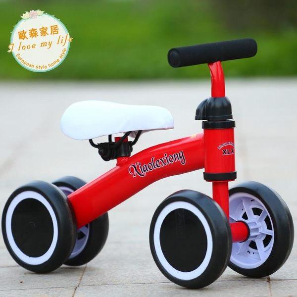 童車兒童平衡車無腳踏滑行車四輪小孩滑步車雙輪12-3歲童車自行車jy
