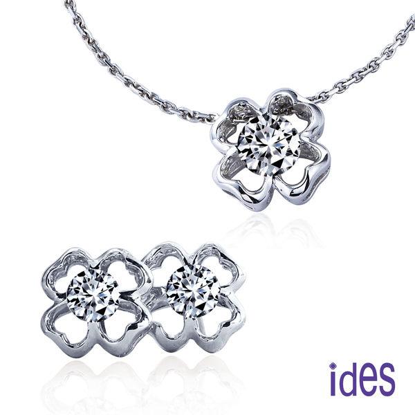 ides愛蒂思  幸運之戀。品牌設計款八心八箭車工鑽石項鍊/耳環套組
