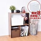 限時買就送收納箱2入 書櫃/收納櫃 木紋風桌邊置物櫃 凱堡【H05239】