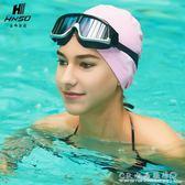 泳鏡高清防霧防水大框男女士成人兒童游泳眼鏡『CR水晶鞋坊』