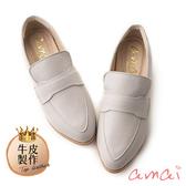 amaiMIT台灣製造。經典簡約真皮樂福鞋 灰