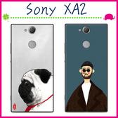Sony XA2 H4133 5.2吋 情侶款手機殼 彩繪磨砂保護套 黑邊手機套 搞怪背蓋 個性保護殼 軟殼後蓋