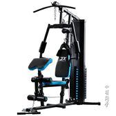 軍霞綜合訓練器家用單人站大型組合力量健身器材多功能運動器械 NMS 小明同學
