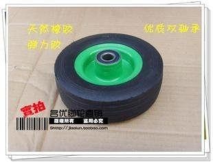 6寸天然橡膠單輪