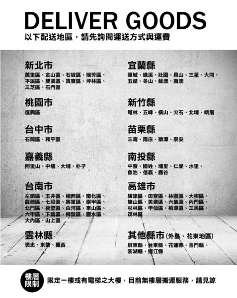 【樹德收納系列】多功能密碼鎖置物櫃 FC1-309收納櫃/鞋櫃/置物櫃/櫃子/辦公室/員工櫃/文件櫃