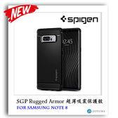 SGP Samsung Note8 Rugged Armor 碳纖維紋吸震保護殼 保護殼 手機殼 三星 Spigen