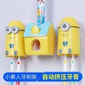牙刷架創意兒童卡通牙膏牙刷置物架可愛刷牙杯套裝免打孔自動擠牙膏器99免運 萌萌