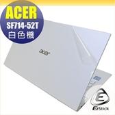 【Ezstick】ACER SF714-52T 白色機款 透氣機身保護貼(含上蓋貼、鍵盤週圍貼、底部貼) DIY 包膜