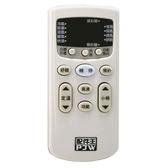 PJW 專用型冷氣遙控器_日立牌RM-HI01A【愛買】