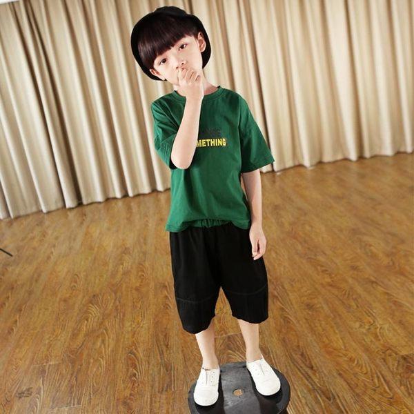 男童裝 童裝男童兒童短袖套裝夏裝2019新款小孩衣服夏季兩件套大童【快速出貨八折搶購】