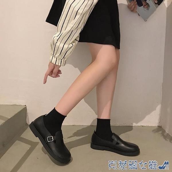 娃娃鞋 娃娃鞋女2019秋季新款平底百搭網紅圓頭復古英倫風小皮鞋一腳蹬潮 快速出貨