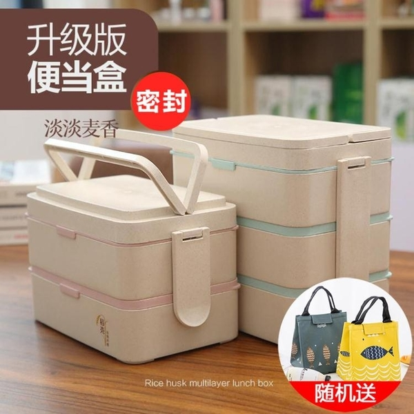 學生帶蓋兩三多層可微波爐上班食堂簡約日式分格便當韓國保溫飯盒