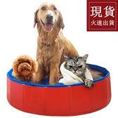 寵物洗澡盆 可折疊寵物遊泳池spa浴缸大型犬泡澡桶FA40001-001