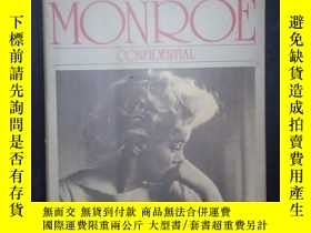 二手書博民逛書店Marilyn罕見Monroe Confidential: An