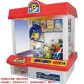 6-8月特價 Pokemon GO 精靈寶可夢 神奇寶貝抓娃娃機 TOYeGO 玩具e哥