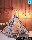 遊戲帳篷 兒童游戲室內帳篷 印第安兒童帳篷室內游戲屋兒童玩具[【全館免運】]