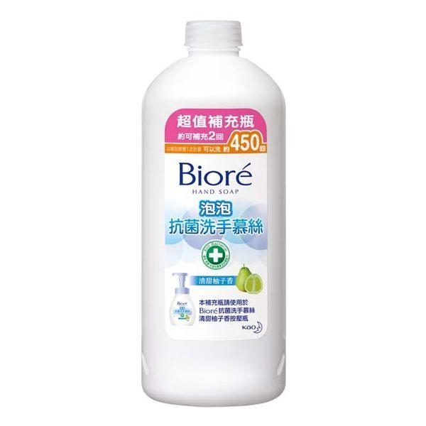抗菌洗手慕絲 - 清甜柚子香補充瓶 450ml