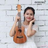 尤克里里女男初學者學生成人女兒童櫻花23寸小吉他 DR27004【Rose中大尺碼】