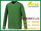 ╭OUTDOOR NICE╮維特FIT 男款吸濕排汗圓領長袖上衣 JW1113 墨綠色 排汗衣 運動上衣 T恤