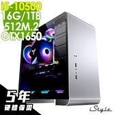 【五年保固】iStyle 繪圖電競工作站 SW i5-10500/16G/512M.2+1TB/GTX1650-4G/W10/五年保固