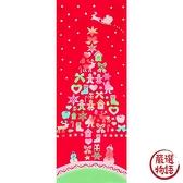 【日本製】【和布華】 日本製 注染拭手巾 耶誕樹圖案 SD-5049 - 和布華