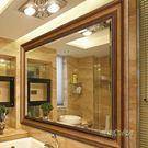 Yishare 壁掛浴室鏡復古做舊美式鄉...