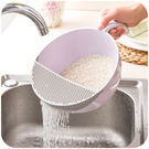 【Miss Sugar】創意居家廚房加厚帶手柄瀝水淘米器(大)