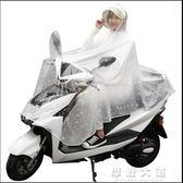 電動摩托自行車雨衣單人雨披戶外騎行男女士成人韓國時尚透明加大「摩登大道」