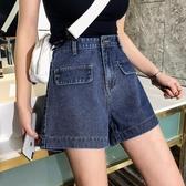 現貨 牛仔褲短褲2020春夏高腰A字熱褲大碼裝寬鬆
