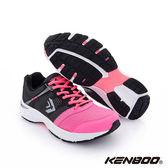 KENBOO(女)-大線條 網紋撞色透氣運動鞋-粉黑