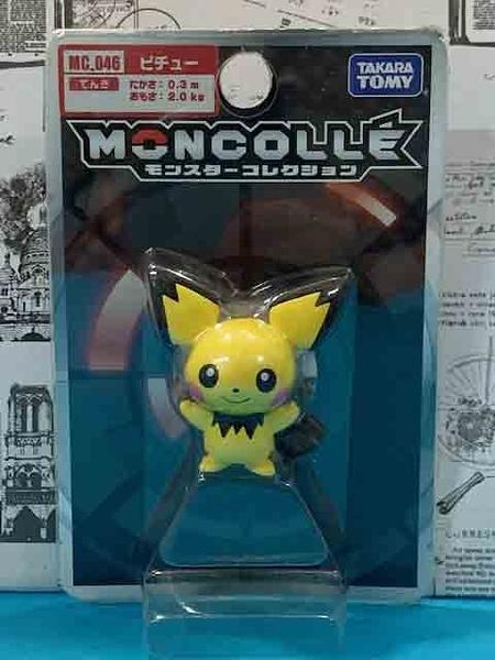 【震撼精品百貨】神奇寶貝_Pokemon~Pokemon GO 精靈寶可夢 神奇寶貝-皮丘#81379
