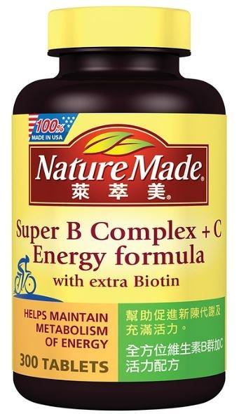 Nature Made 萊萃美 全方位維生素B群加C 活力配方 300粒 【英固爾美妝】