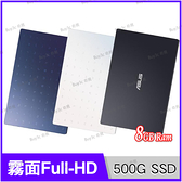 華碩 ASUS E510MA 藍/黑/白 500G SSD特仕升級版【N4120/8G/15.6吋/文書/四核/FHD/intel/筆電/Win10/Buy3c奇展】E510