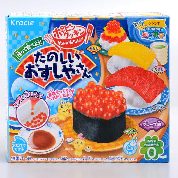 日本【Kracie】幸福壽司DIY知育果子 28.5g(賞味期限:2019.04)