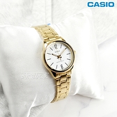 CASIO卡西歐 LTP-V005G-7B 數字時刻流行指針女錶 不銹鋼 白x金色 LTP-V005G-7BUDF