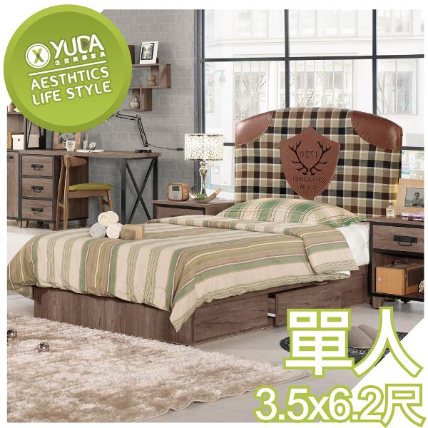 床底【YUDA】哈麥德 3.5尺 單人床(不含床墊)(單邊抽屜)/床底/床架/床台 J9M 549-1
