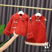 加絨加厚拜年服秋冬兒童過年唐裝女寶寶紅色新年衣服【Kacey Devlin】