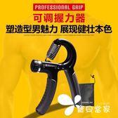 握力器 專業手指康復訓練A型指力器(10-40磅可調節)