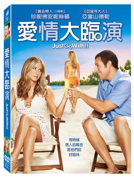 愛情大臨演 DVD (購潮8)