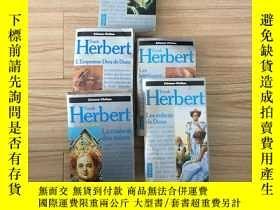 二手書博民逛書店LE罕見CYCLE DE DUNE 5冊合售Y260873 Frank Herbert 出版1986