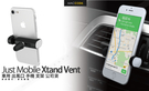 Just Mobile Xtand Ve...