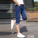 夏季彈力七分牛仔褲男士韓版修身小腳褲潮男裝中褲薄款7分短褲子 3C優購
