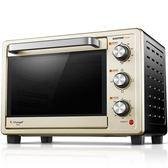烤箱家用烘焙多功能全自動迷你小烤箱25升蛋糕披薩特價igo 雲雨尚品