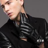 男士皮手套冬季騎行保暖防水防風刷毛加厚正韓手套男冬騎車摩托車(一件免運)