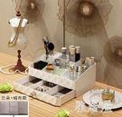 抽屜式化妝品收納盒家用塑料創意桌面首飾收納mj4739【雅居屋】TW