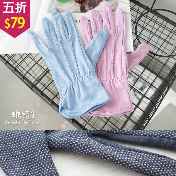 【五折價$79】糖罐子純色素面止滑防曬手套→預購【DD2021】
