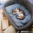 天然柳編寵物窩貓窩狗窩做舊復古藝術風格大型中型小型犬WD 檸檬衣舍